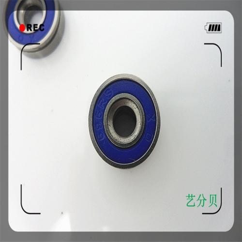 696-塑2